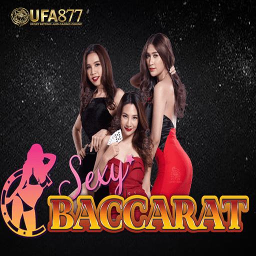 เว็ป Ufabet168